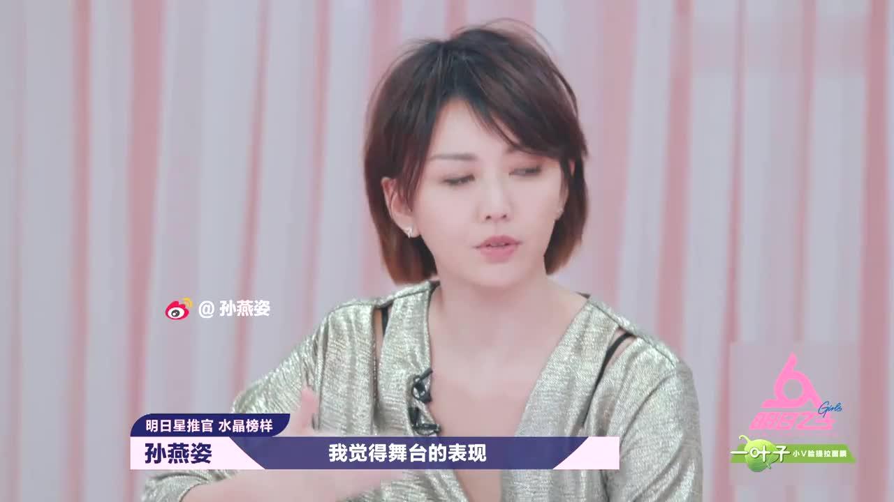 """华晨宇的经典""""扑克脸"""",全程不跳却燃炸舞台可想脑瓜有多灵光"""