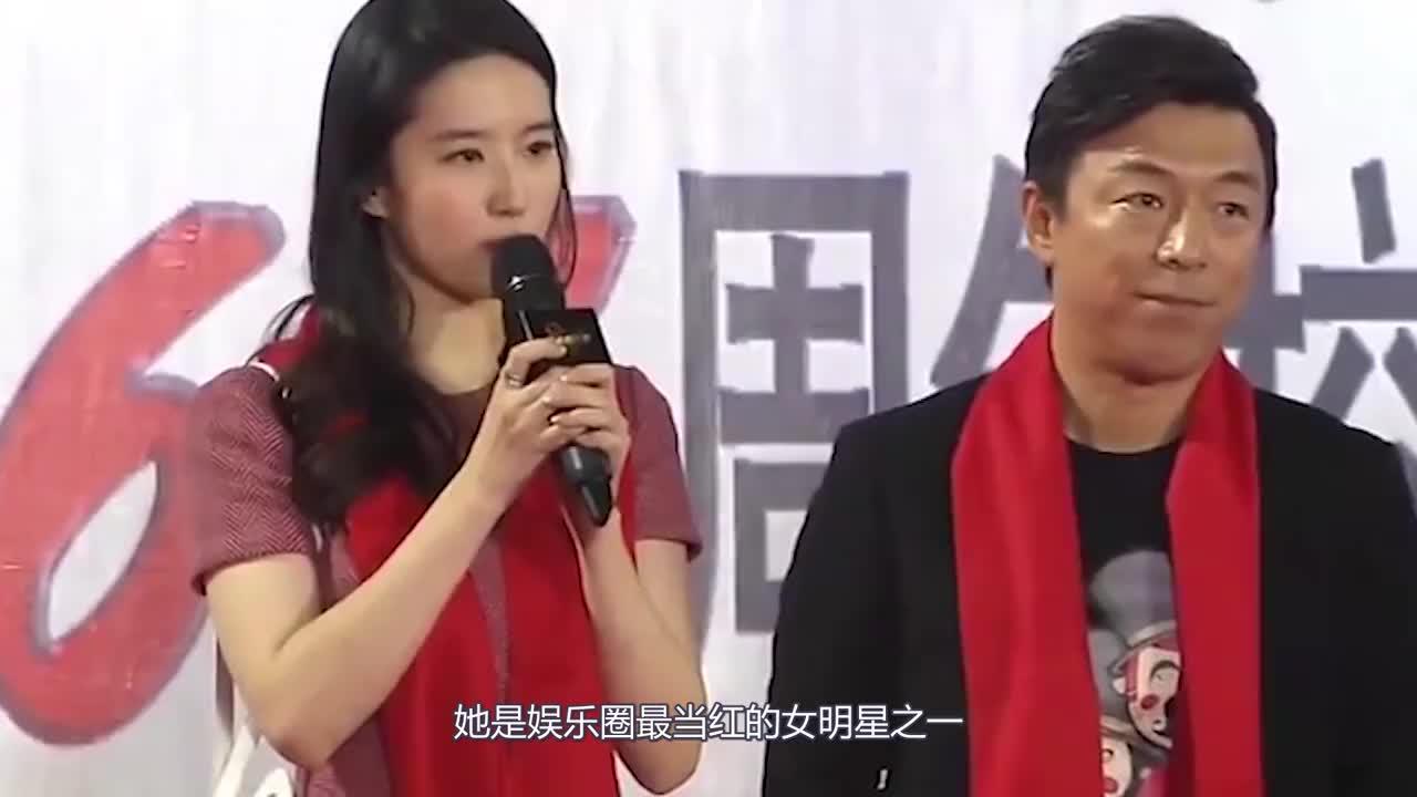 刘亦菲近照曝光,一身艳俗,没了仙气,网友:尴尬的年纪