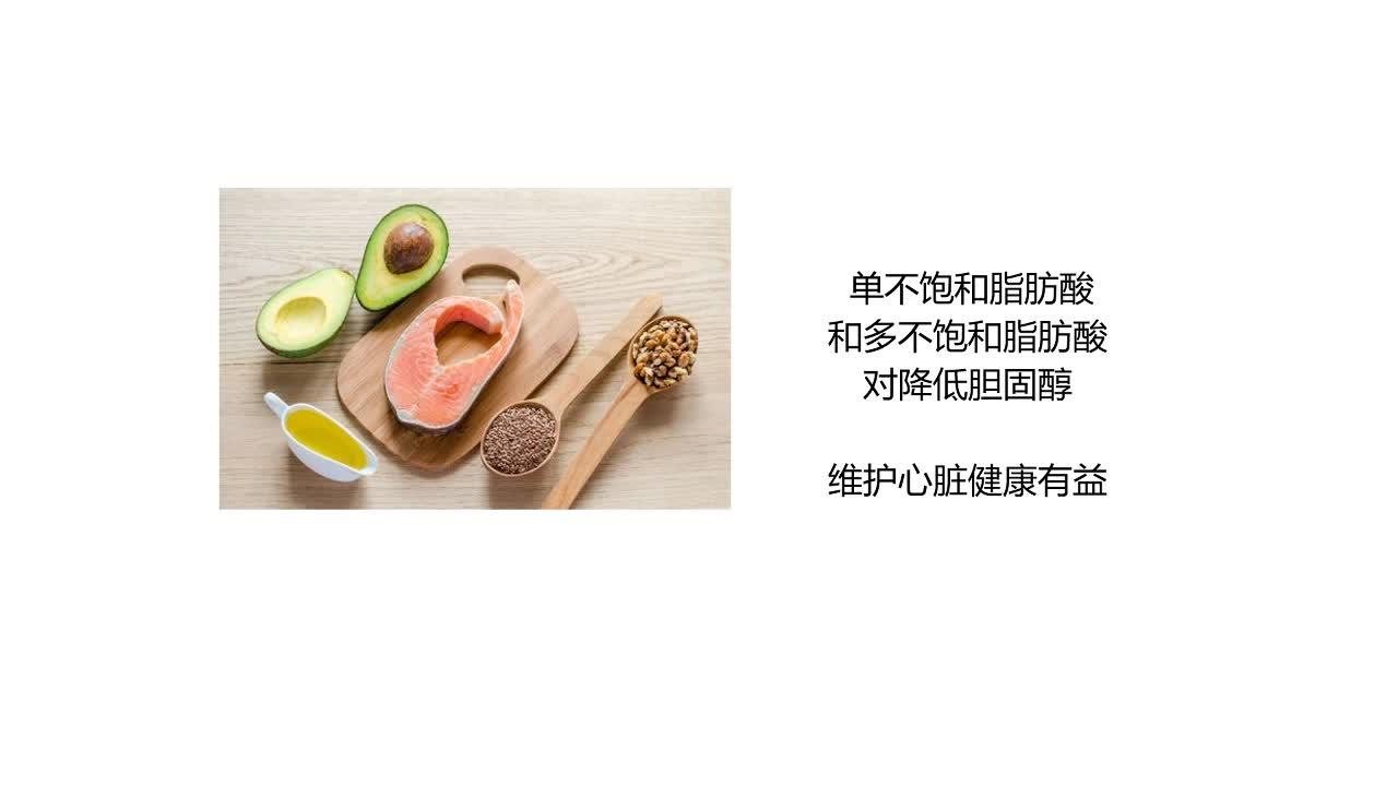 什么是反式脂肪酸?常吃的这些食物,含量都不少