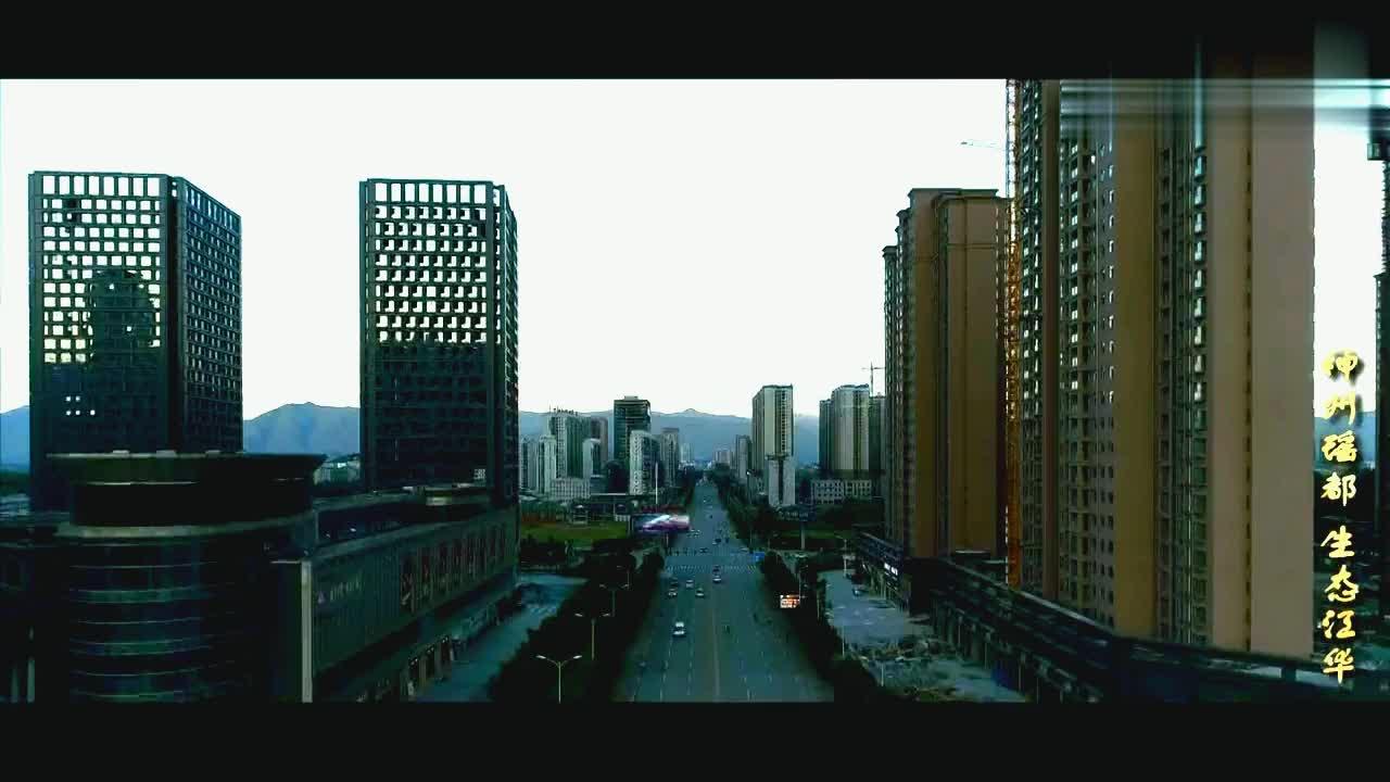 十一长假可以去这里,湖南瑶族最多县,山水宜人