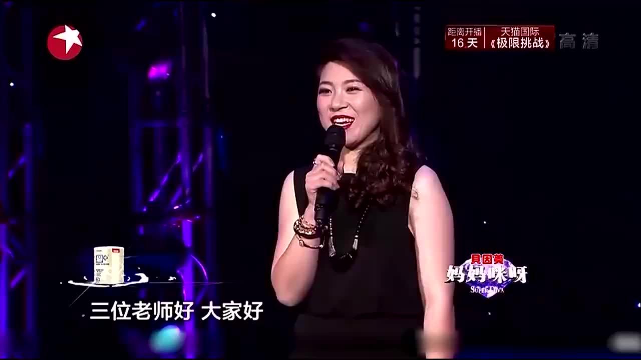 """妈妈咪呀:辣妈说出心底的情感,勇敢表白,黄舒骏却""""怂""""了"""