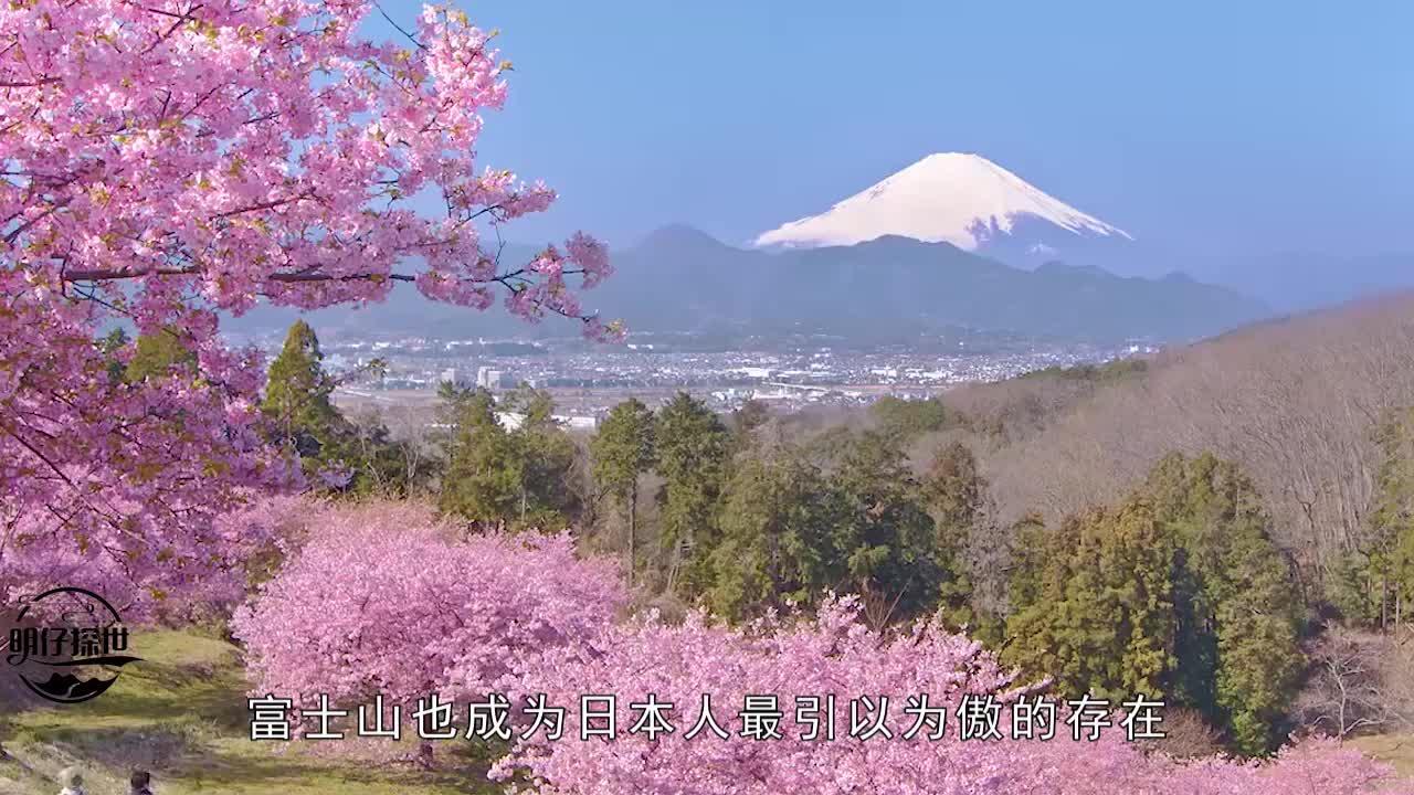 """全球最土豪的房东,靠出租""""富士山""""过日子,每年收钱到手软"""
