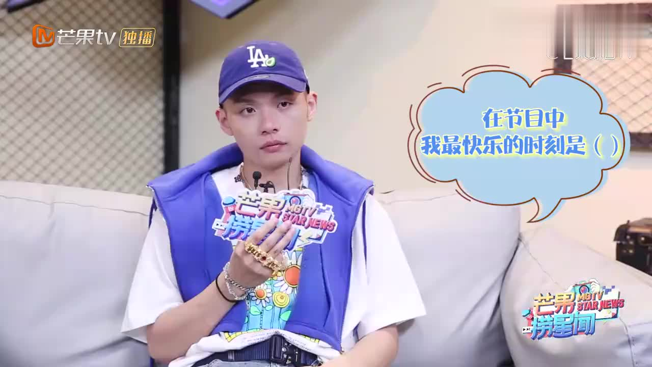 《说唱听我的》总冠军JD专访:舞台上没有对手希望与梁博合作!