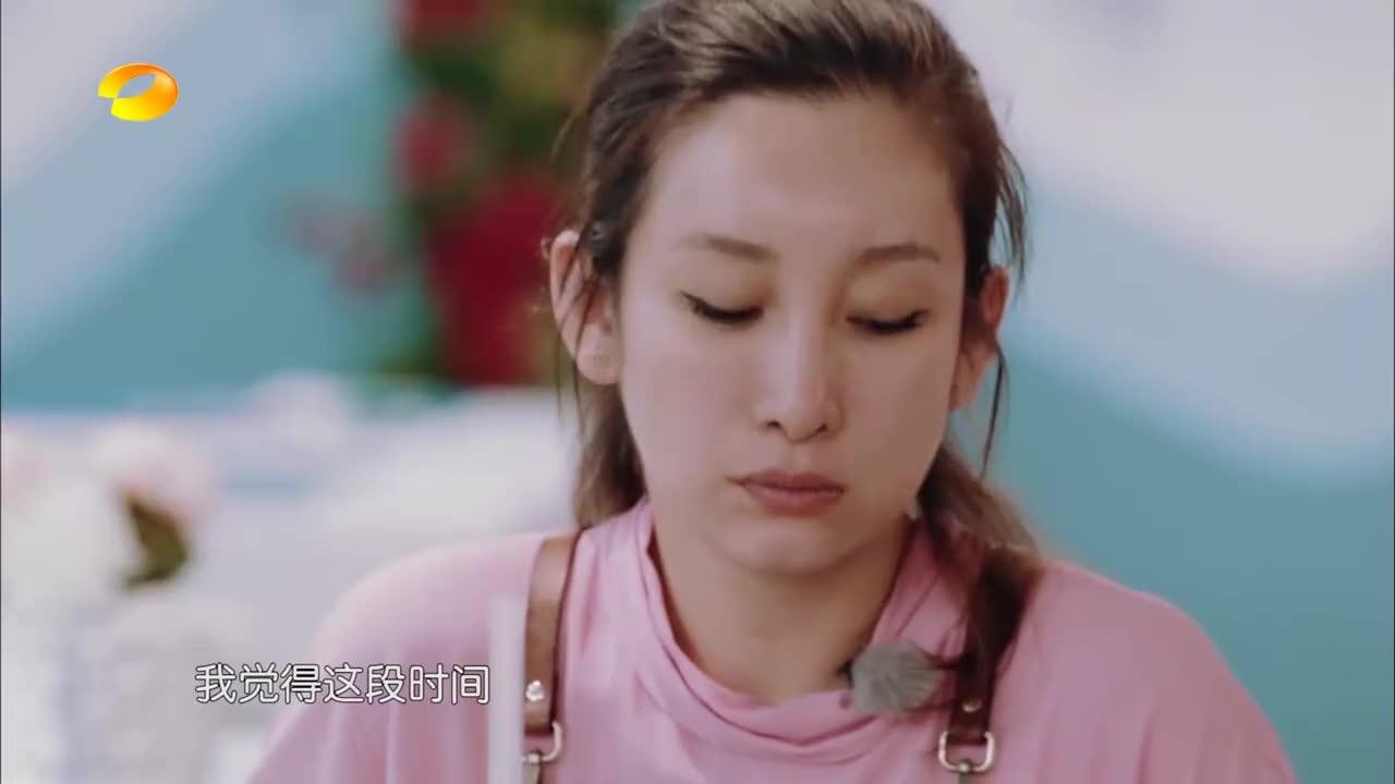 中餐厅:杨紫压力太大崩溃痛哭,哭到一半忙问妆花了没,超可爱