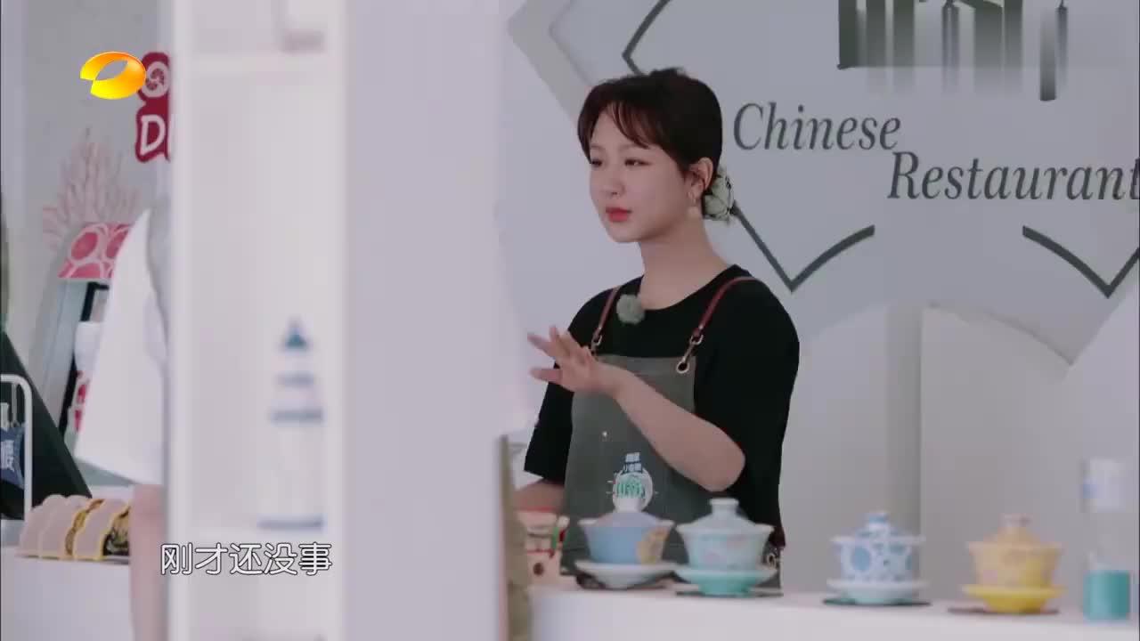 中餐厅:杨紫新晋大堂经理,想吃泡面叫板大厨,却被怼得哑口无言