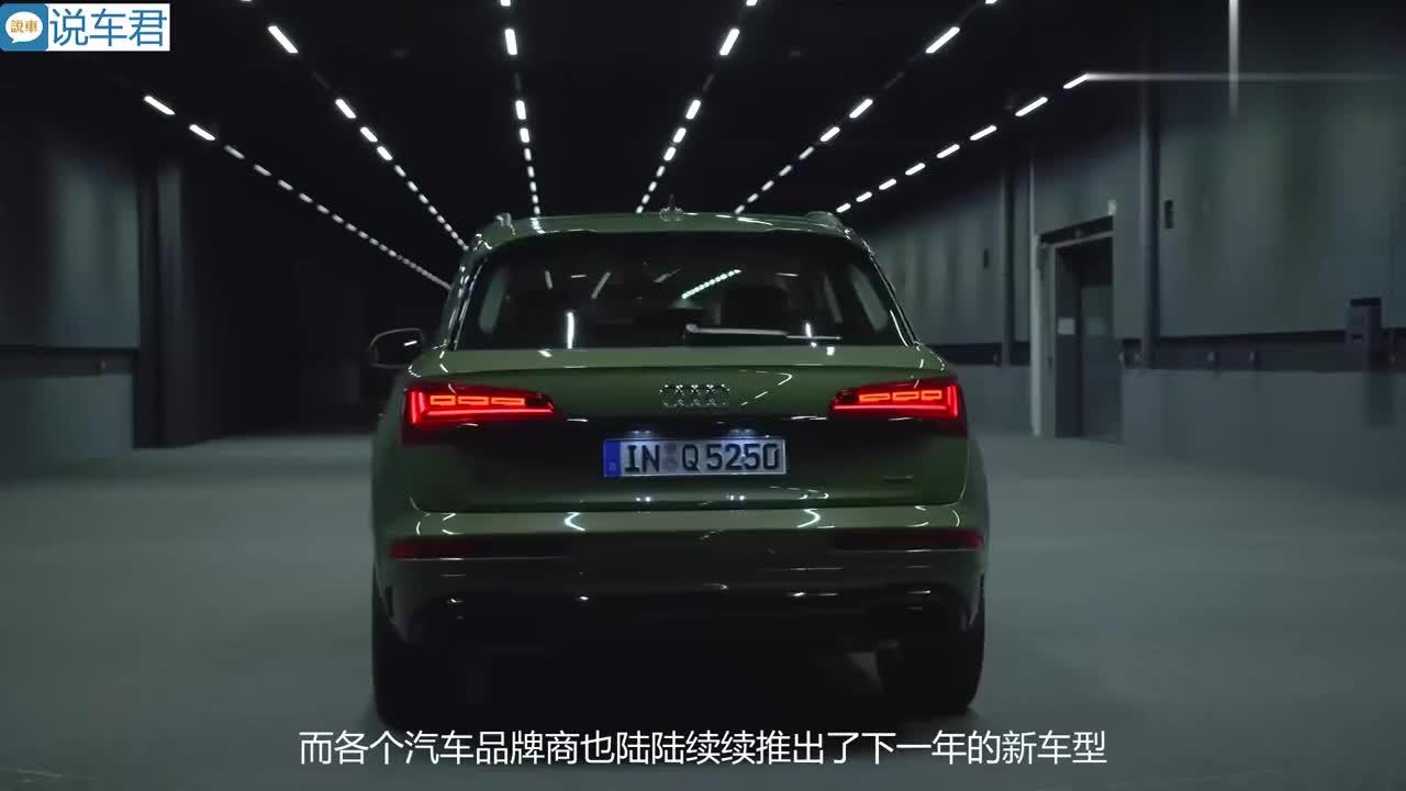视频:2021款奥迪Q5大改,国内预计12月会有现车,我们先一睹为快