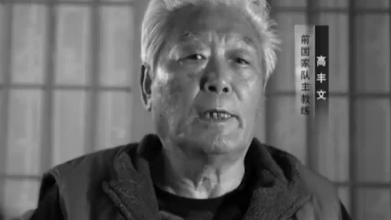 前中国足球主教练高丰文去世,曾带领中国队进军1988汉城奥运