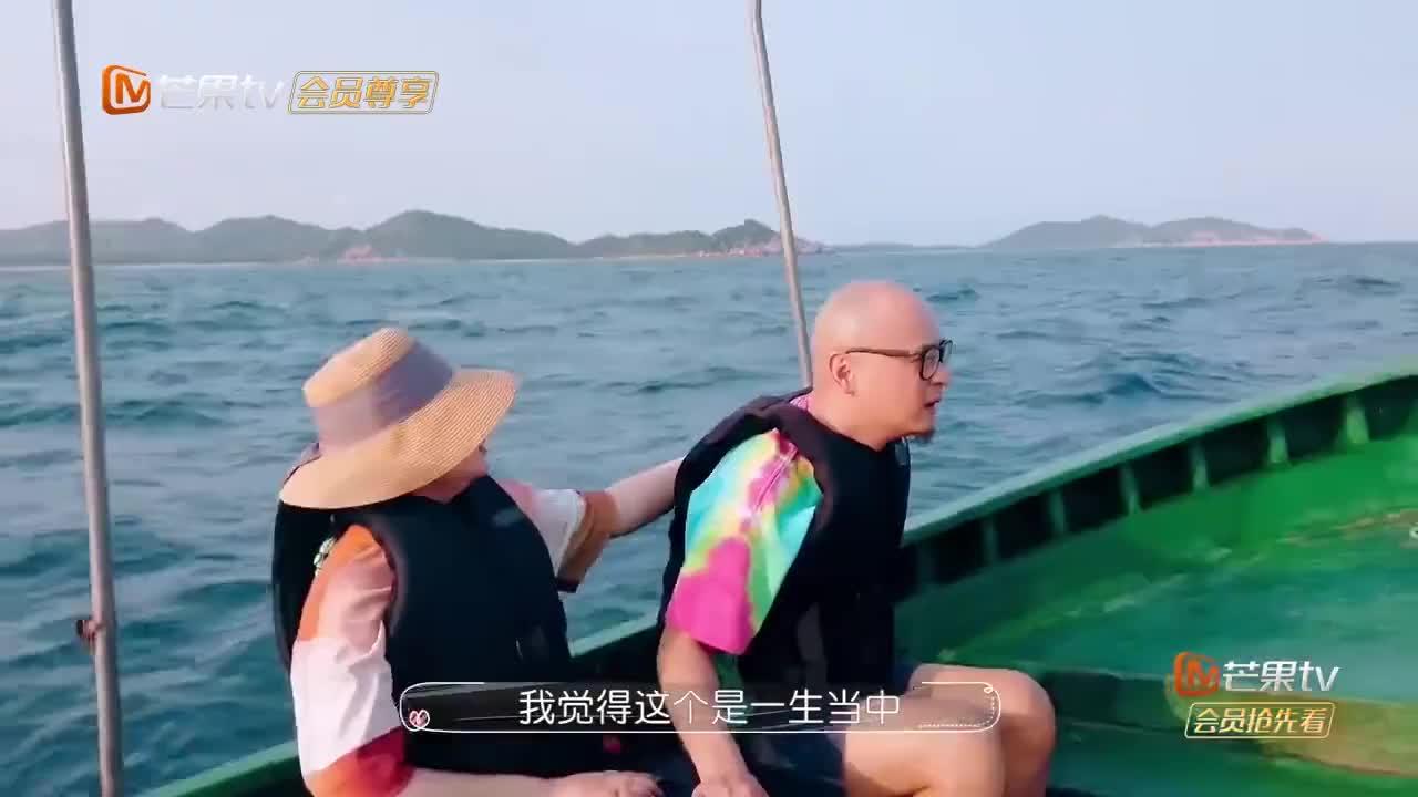 婚前21天:傅首尔让老刘背,网友瞬间心疼:自己多重心里没数吗?