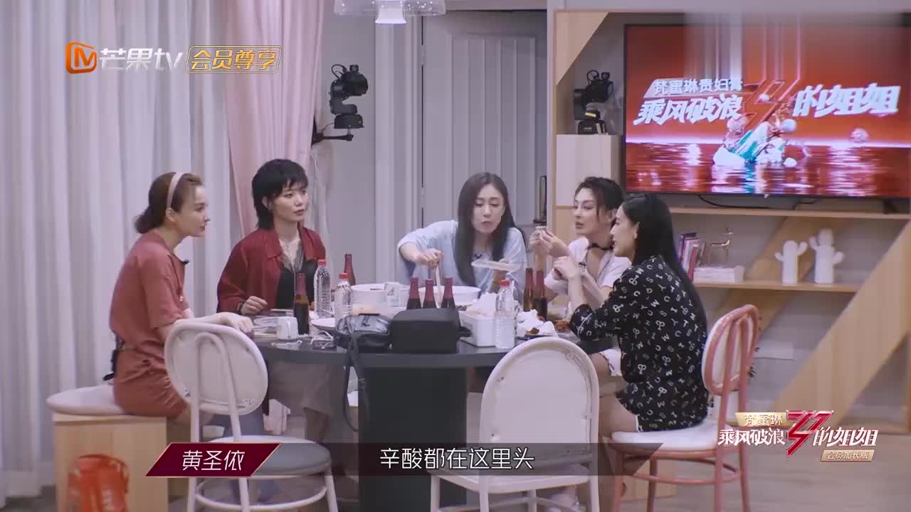 张雨绮不愧是女汉子,端起酒杯直接吹,逼得导演打出安全提示!