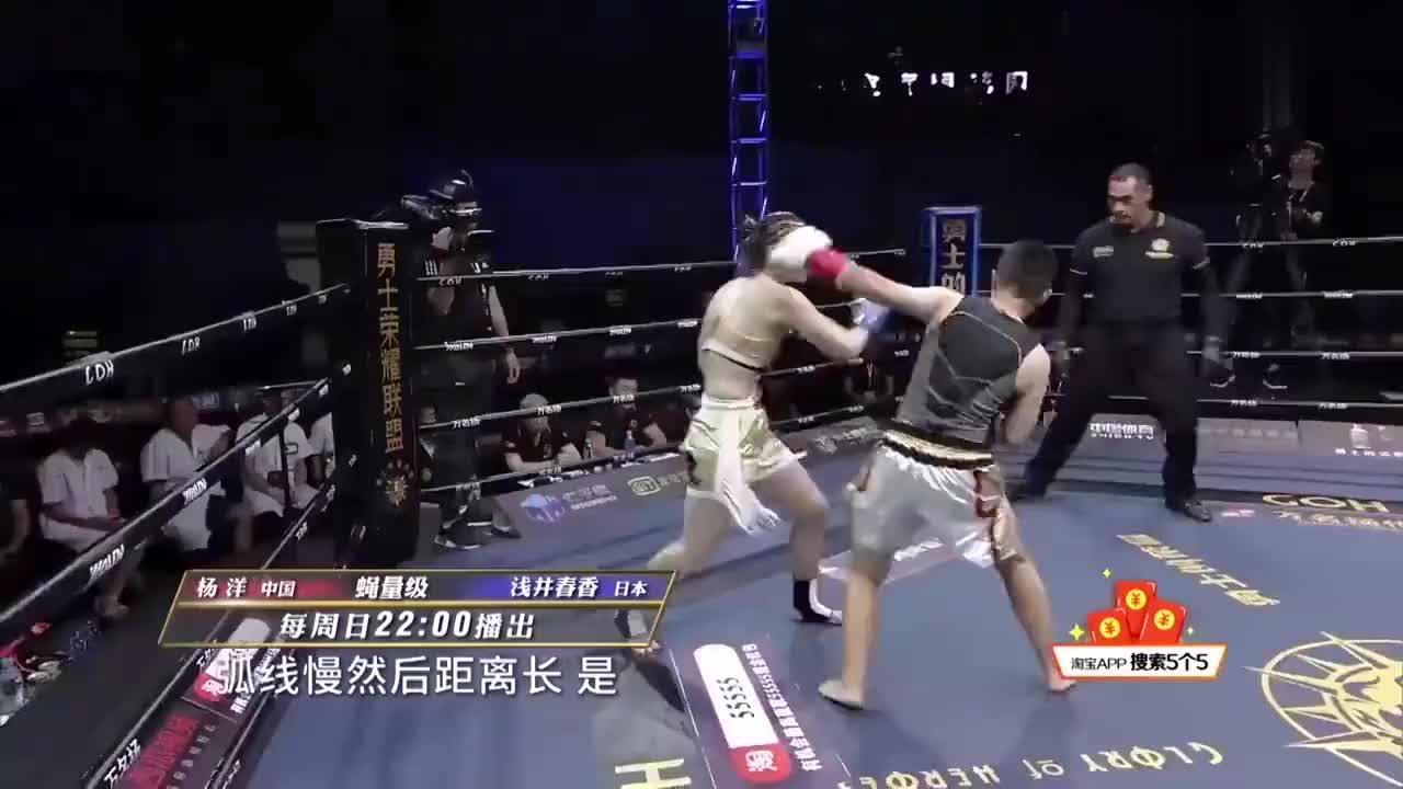 杨家女将名不虚传,一双铁拳追着日本女将打,霸气十足