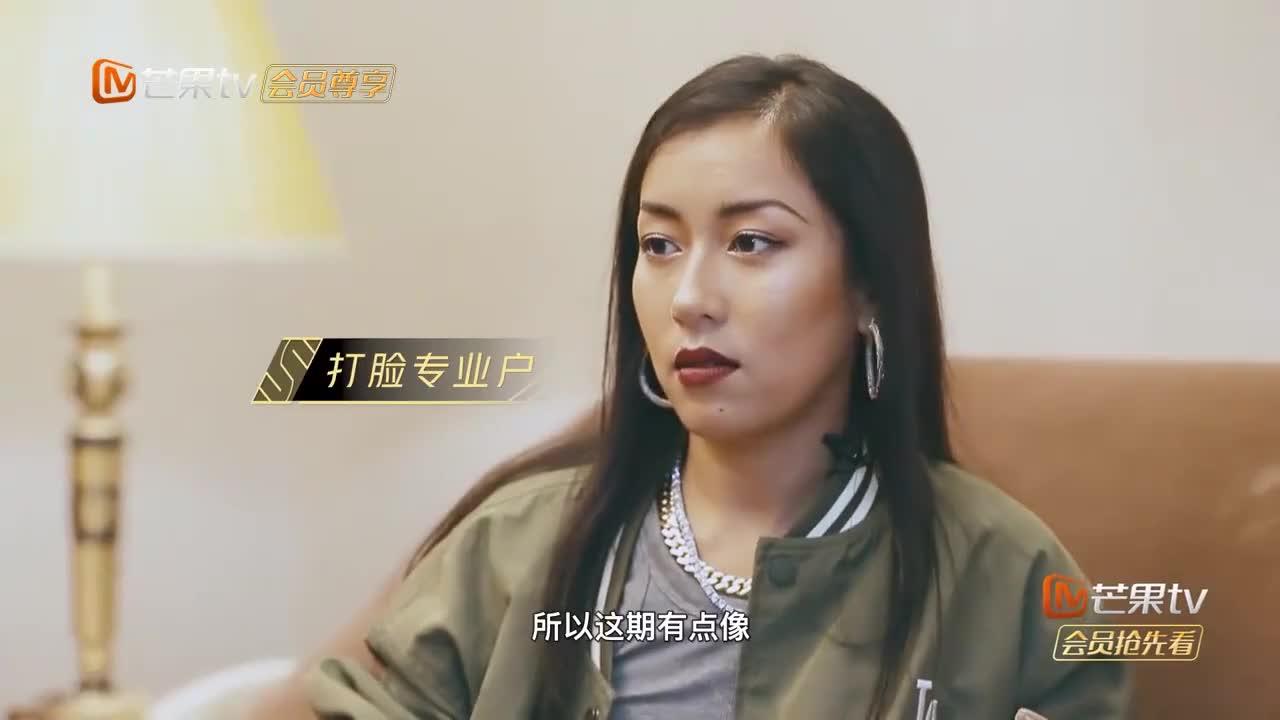 """2020音乐空间站:吉克隽逸组建""""深黑组合"""",周深听完一脸懵!"""