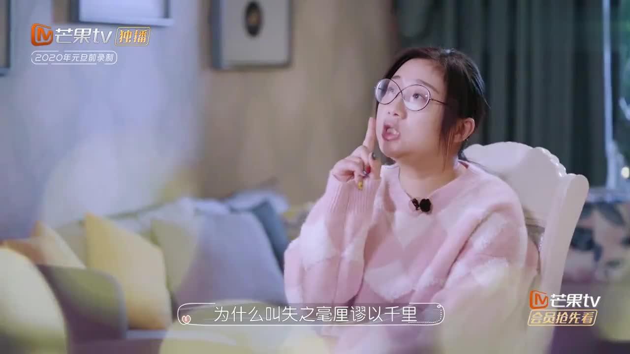 婚前21天:老刘做了三个预算方案,傅首尔一看直接全盘否定!