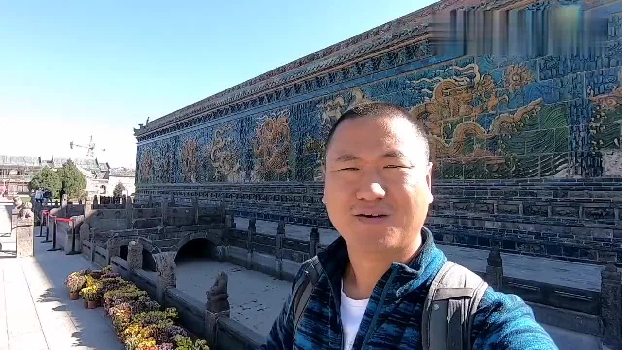 大同的九龙壁,这个到底有什么含义,另外两个九龙壁在北京!