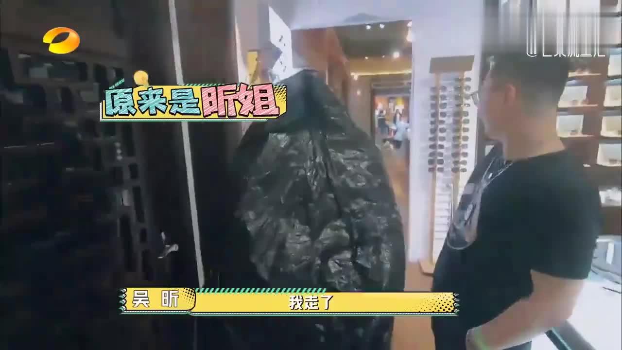 吴昕这是出门没吃药,套个塑料袋就出门了,导演组都笑翻了!