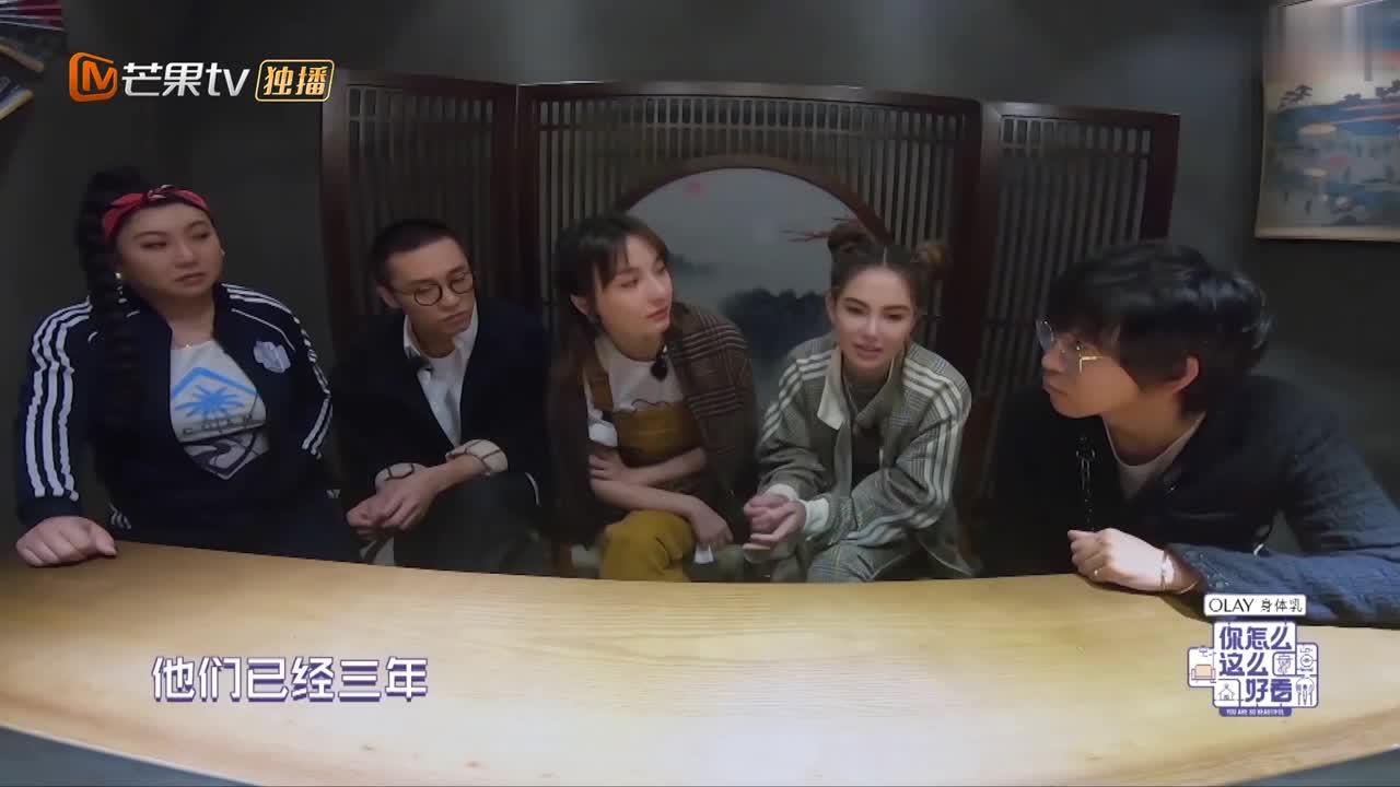 吴昕介绍游戏规则,还一直对着王耀庆看,吴奇隆反应亮了!