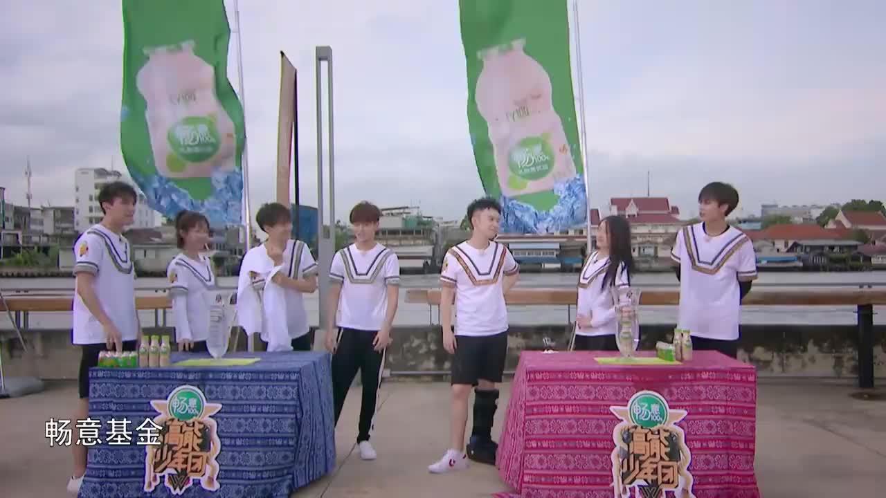 泰国大厨希望加入红队,理由惊呆众人,杨紫:这节奏带得好!