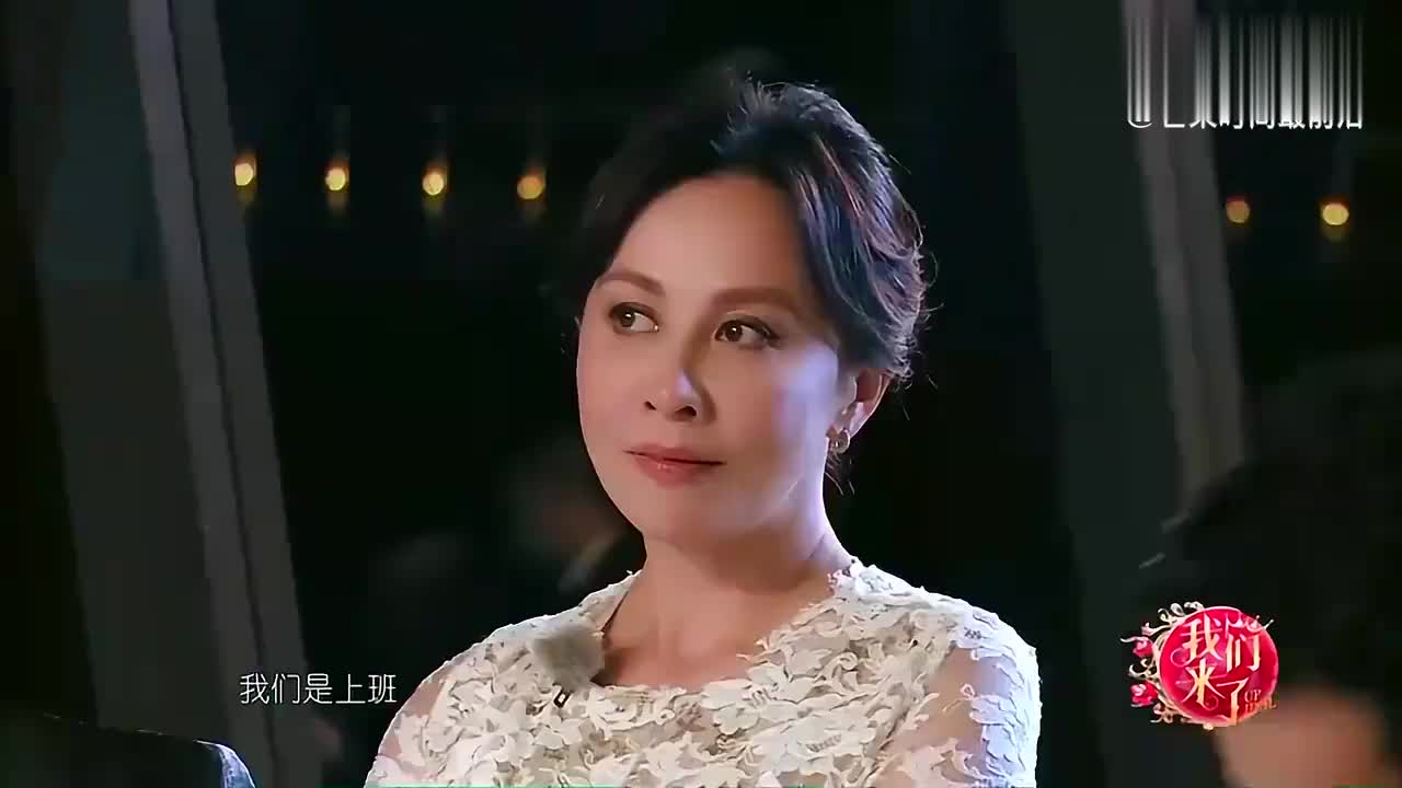 我们来了:袁弘吐槽节目组,刘嘉玲立马转移话题,嘉玲姐真的厉害