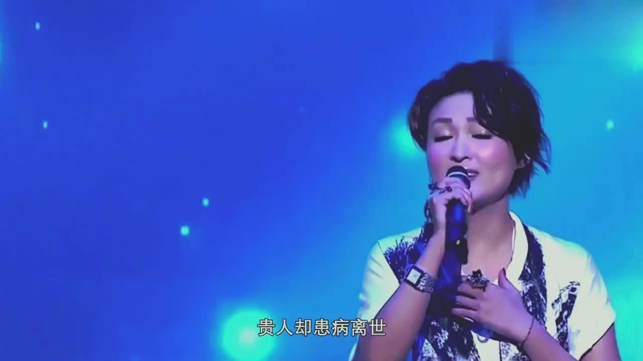 李蕙敏曾志伟曾是她经纪人,与刘欢合作,发生三次意外事业尽毁