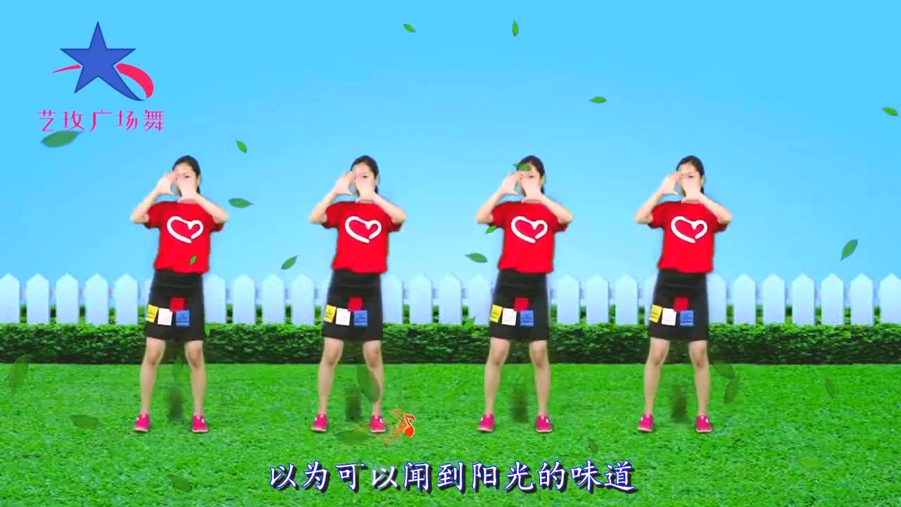 步大众健身舞《你给的幸福》演唱王馨,动感好看,适合初学者