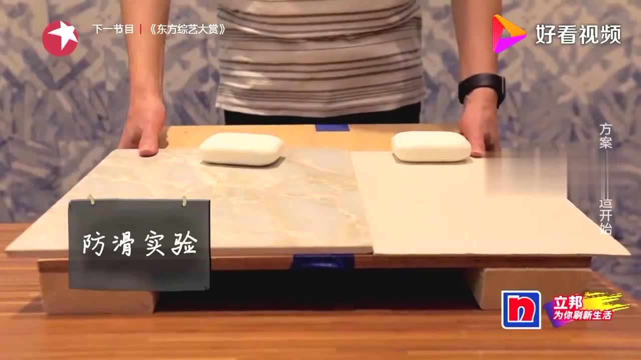 梦想改造家:自闭症女儿深夜爱跺脚,日本设计师解决隔音问题