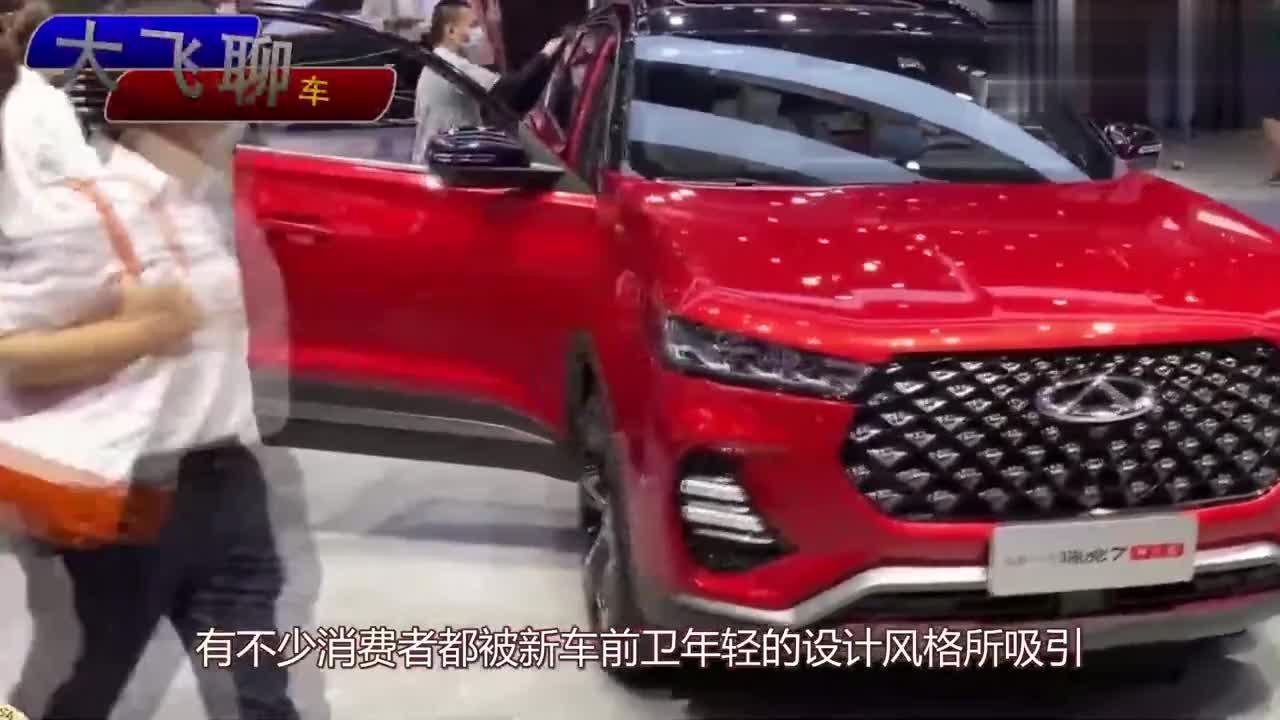 视频:新款车型全面升级,价格超低,叫板哈弗H6!