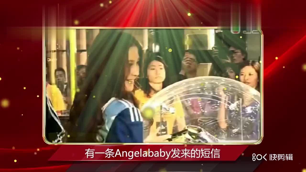 黄晓明、杨颖、李菲儿这个瓜,谁会是赢家?