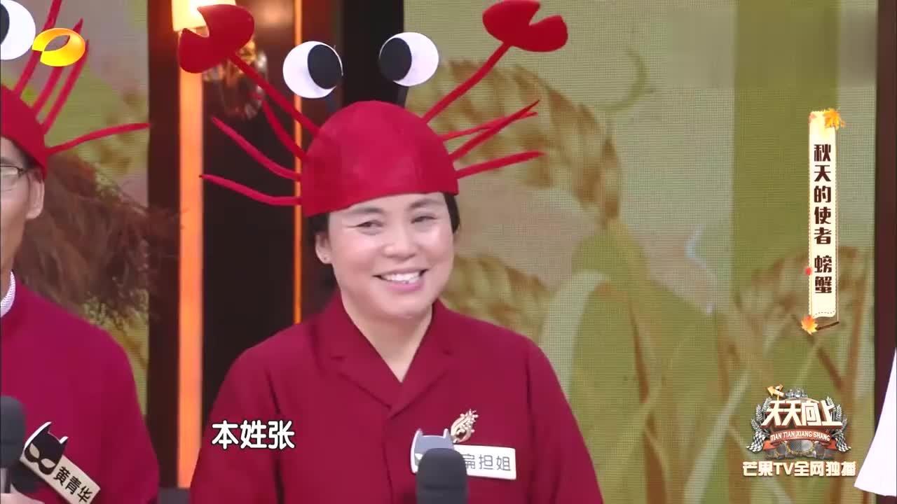 养蟹人携大闸蟹亮相,随便一只比手掌都大,汪涵都想立马蒸了它!