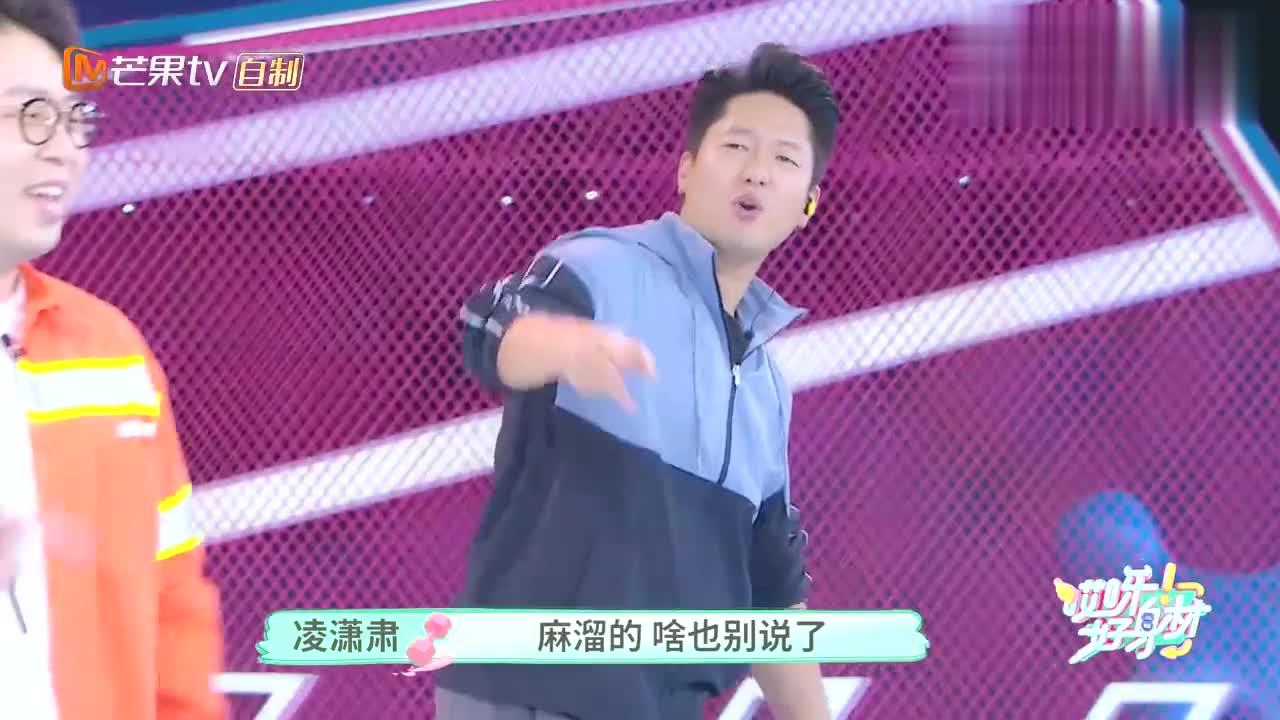 钱枫杜海涛跳健身操,肚子上的肉肆意颤抖,张天爱笑惨了!