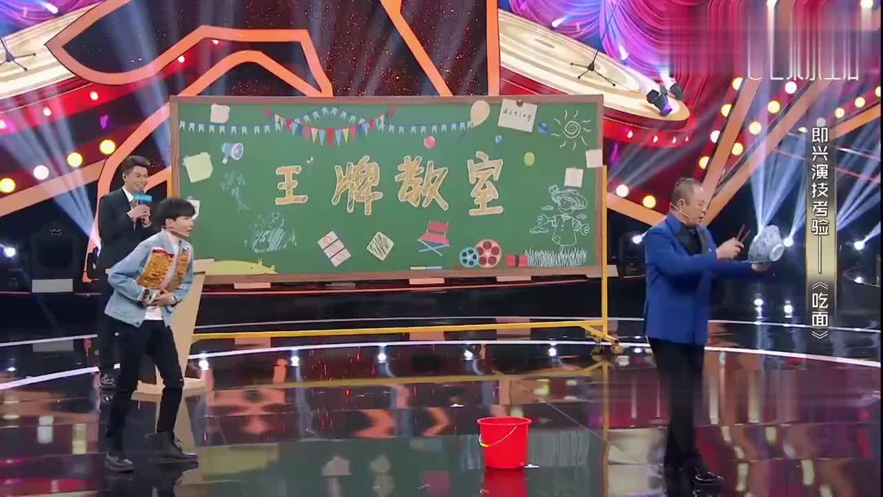 王牌对王牌:王源演绎小品《吃面》,一句一个包袱,太逗了!