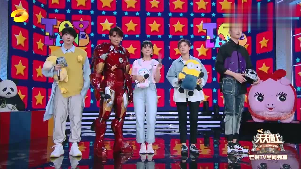 汪东城身穿钢铁侠铠甲,这是多少男孩子的梦呀,王一博两眼冒光!