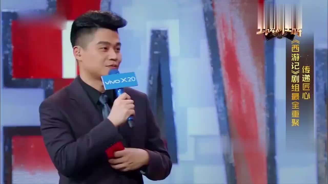"""王牌对王牌:西游记剧组重聚,""""猪八戒""""的一番话,惹人深思!"""