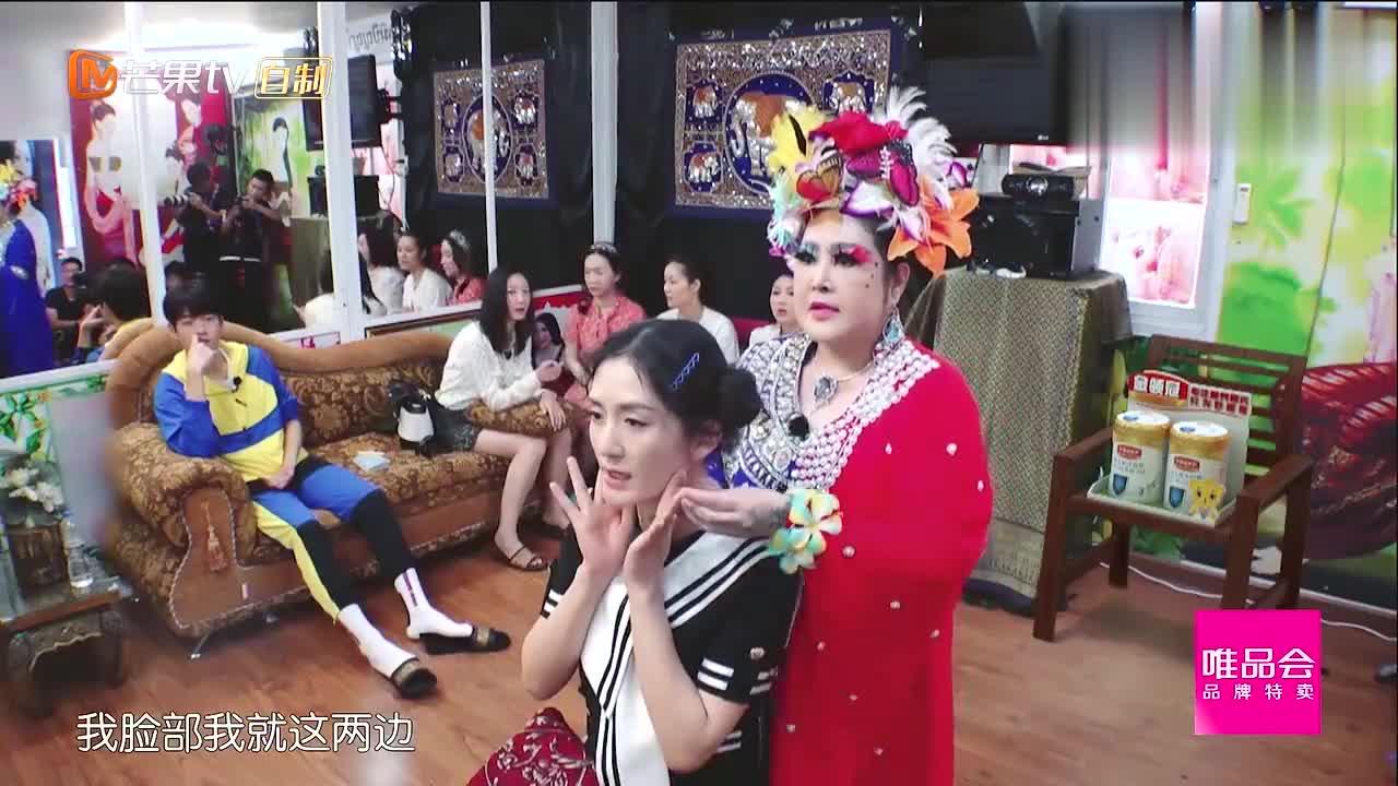 谢娜体验泰国打脸术,被技师打到飙泪,霍思燕唐一菲笑到表情崩塌
