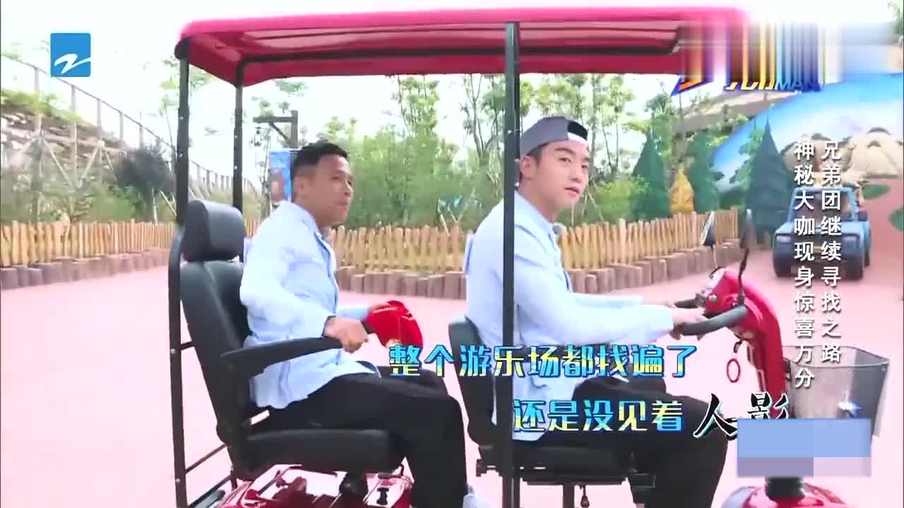 邓超实力模仿刘欢老师,改编《我和你》歌词,表情神还原