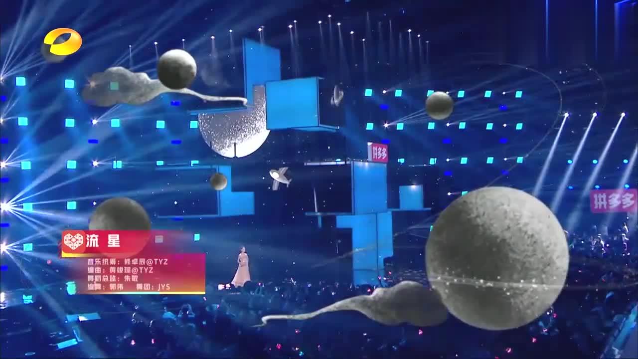 晚会:万万没想到,郑钧的一首《流星》,竟被周冬雨这样唱火!