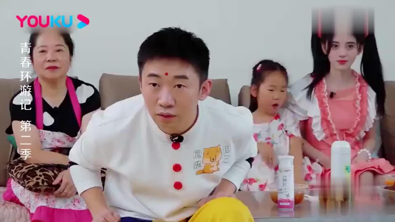 环游记:郑爽童年照难倒全场,范丞丞一句话,鞠婧祎笑疯