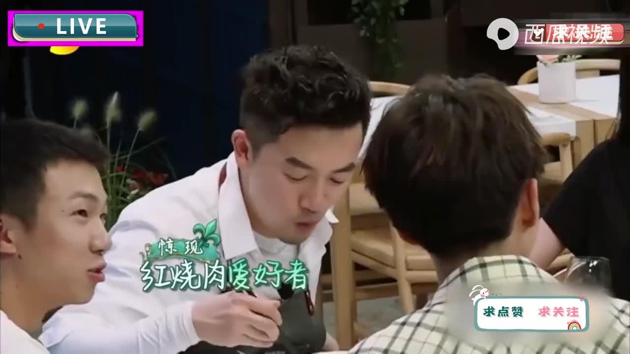 那些遭年龄暴击明星,王俊凯:你年龄大少吃红烧肉!苏有朋:闭嘴