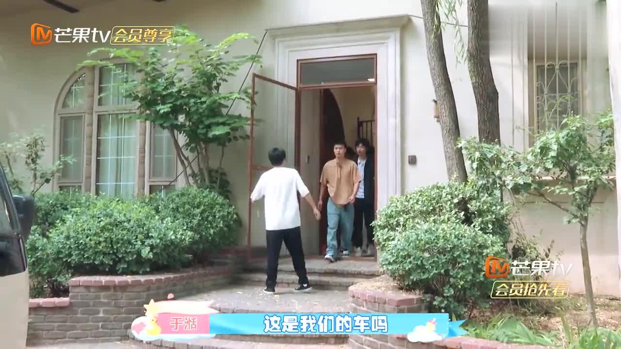 已经快到求婚现场,宁桓宇竟然没准备好誓词,白举纲都跟着干着急