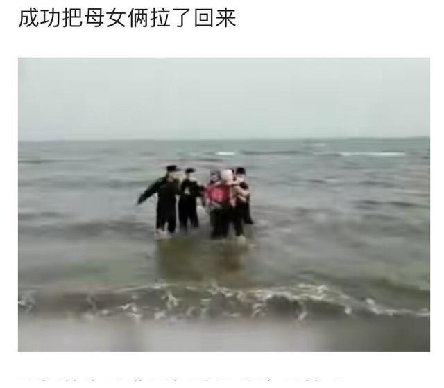 孩子不写功课就往海里拽,这样的做法对吗