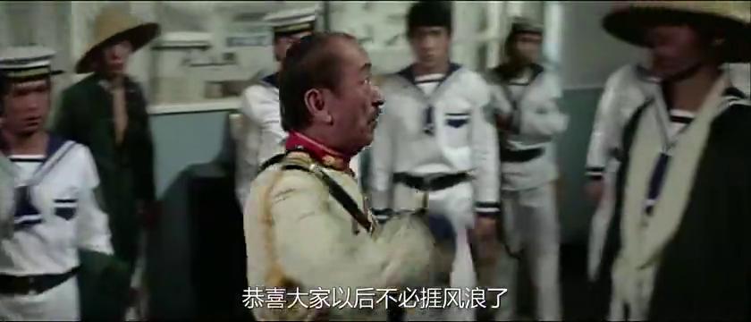 A计划 上司换职位,陈龙直接过去后被他们教育了