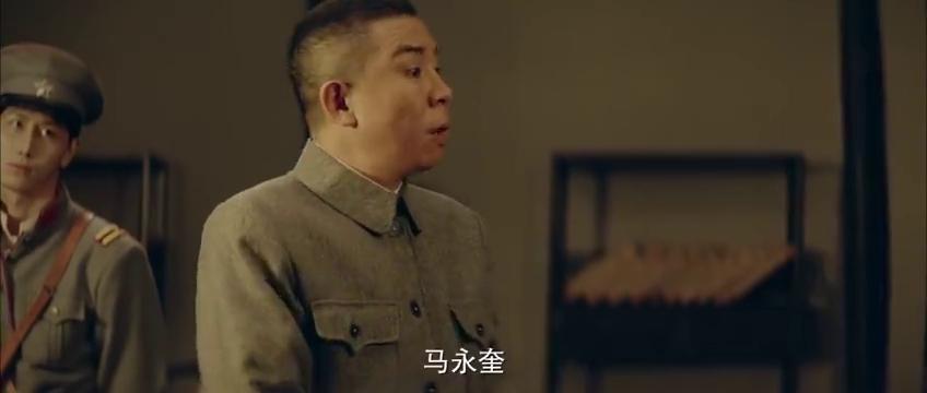 《水墨人生》马司令要子庸杀赵新明,却被宋老三抢先,司令怒了