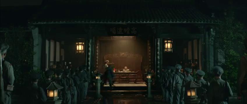 《水墨人生》宋老三想占便宜,开枪杀了找县长,不料司令怒了