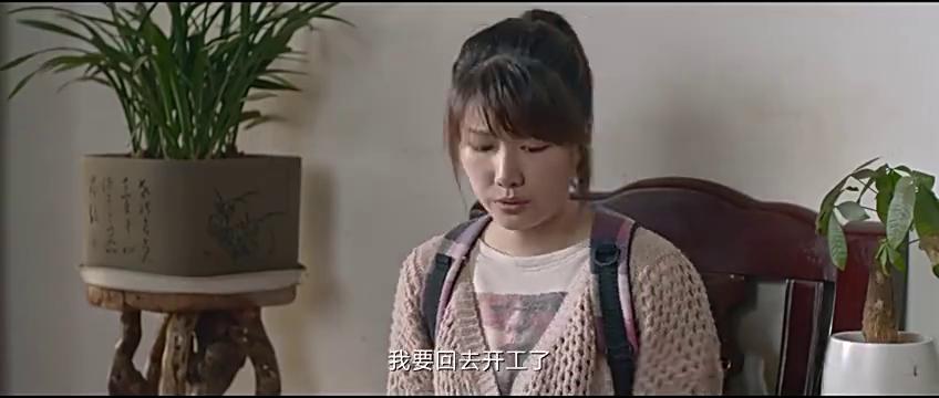 姐妹们要陪剧组工作人员应酬,王婷只想靠实力