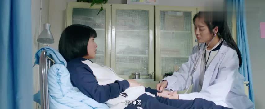 戏精小希上线了,小希:我和江辰的孩子保得住吗林静晓回答绝了