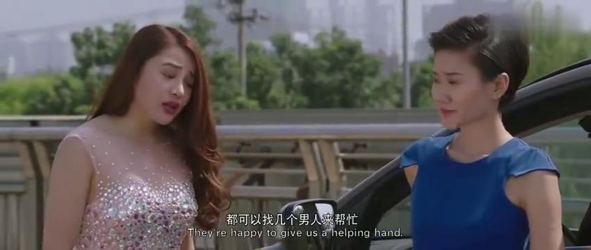 爱情片:江一燕这段戏形象彻底被颠覆!看完笑得我眼泪都出来了!