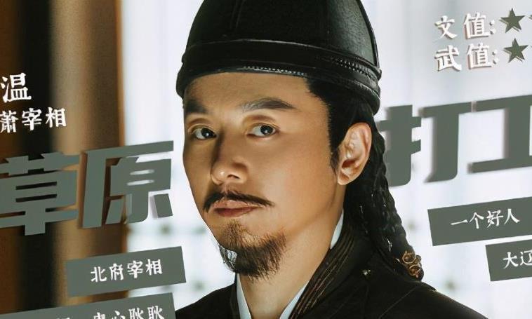 反派大佬演好人,王劲松和刘奕君风评差太多,老戏骨也要爱惜羽毛