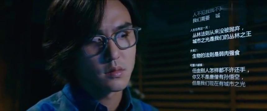 心理罪:导致江亚性情大变竟然是刑警队长?这是真正的原因吗?