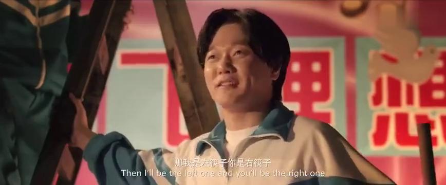 《老男孩猛龙过江》讲述筷子兄弟名字的含义