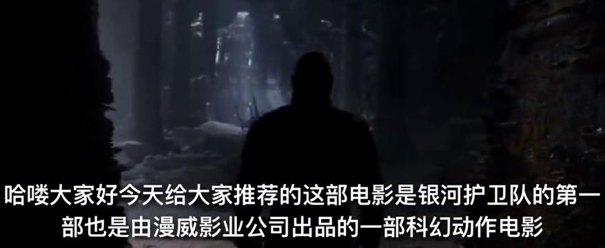 《银河护卫队1》首次合体就策划越狱,没想到打斗场面竟这么硬