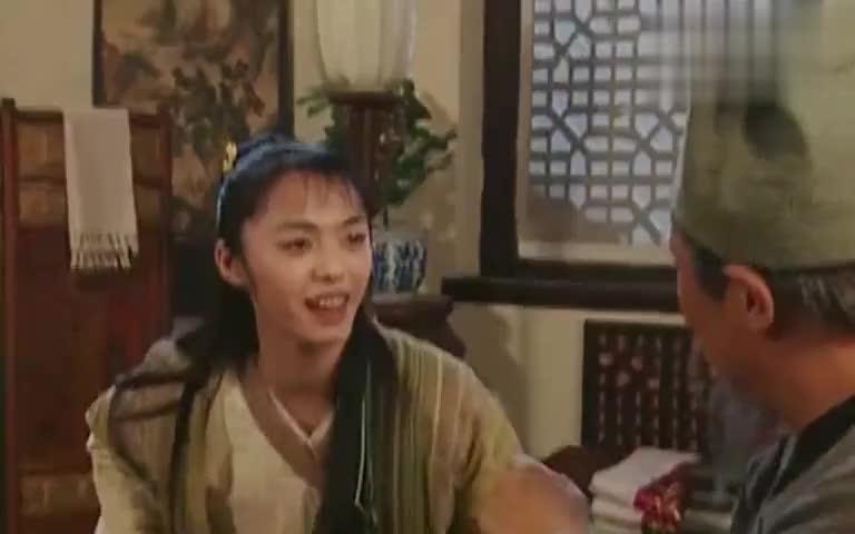 武林外传:郭芙蓉找人算命,却让别人把自己捆起来!
