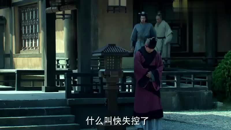 楚汉传奇:项羽一把火烧光了阿房宫,整个咸阳都快要失控了!